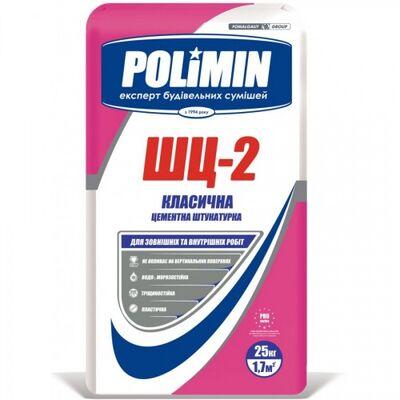 Штукатурка цементна Polimin ШЦ-2, 25кг