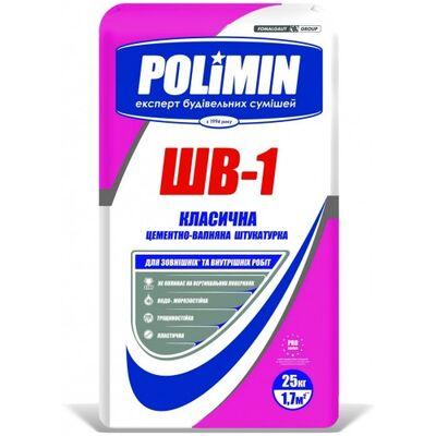 Штукатурка Polimin ШВ-1 цементно-вапняна, 25кг