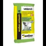 Шпаклівка Weber.vetonit (ветоніт ) JS 20 kg