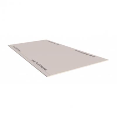 Плиты гипсокартонные PLATO Format 12.5 * 1200 * 2000 (60) СИНИАТ