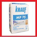 Штукатурка Knauf MP-75 30 кг