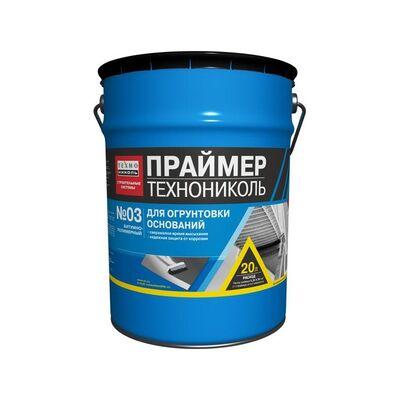Праймер битумно-полимерный №3 20л (16кг)