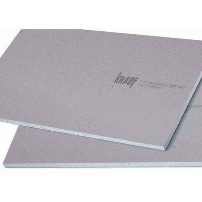 Гіпсокартон Титан ( Діамант ) 2500*1200*12,5 мм
