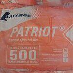 Цемент ПЦ-500 Молдова , 25 кг (Lafarge)