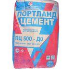 Цемент ПЦ І-500 Д-0 Белоруссия 25 кг