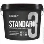 Колорит Standart 3 (Стандарт) 9л база А, интер мат, латексная краска стойкая к мойке