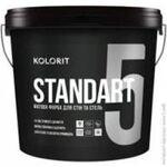 Колорит Standart 5 (база А) 9л інтер мат, латексная краска стойкая к мойке