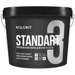Колорит Standart 3 (Стандарт) 0,9л, База А, интер мат, латексная краска