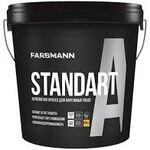 Колорит Farbmann Standart А, база LА 9л фасадная мат краска акриловая