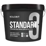 Колорит Standart 3 (Стандарт) 4,5л, База А, интер мат, латексная краска