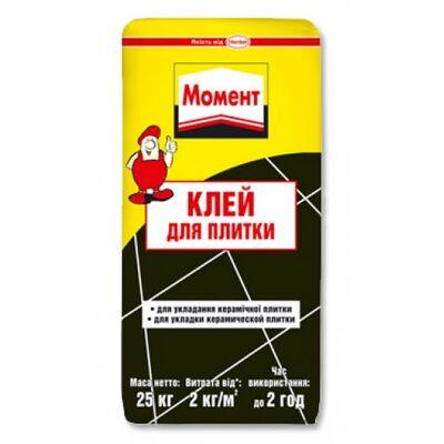 МОМЕНТ Клеюча суміш для плитки, 25кг