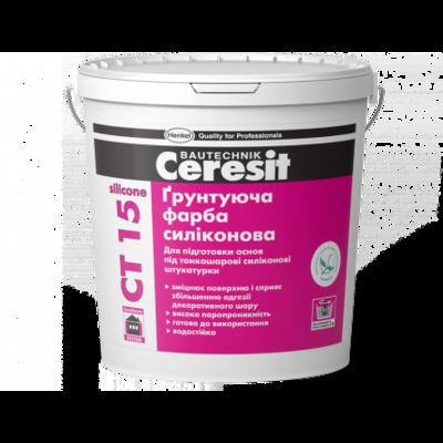 CERESIT CT-15 Грунтующая силиконовая краска, 10л