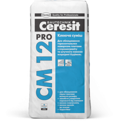 CERESIT CM-12 PRO Эластичная клеящая смесь для плитки и керамогранита, мешок 27 кг