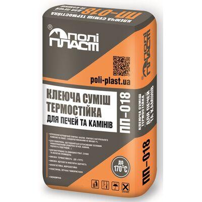 ПОЛИПЛАСТ ПП-018 Клеевая смесь термостойкая для печей и каминов (до170град) 20кг