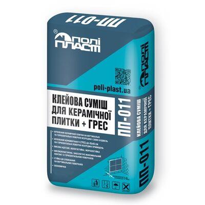 ПОЛИПЛАСТ ПП-011 Клеевая смесь для керамической плитки + ГРЭС 25кг