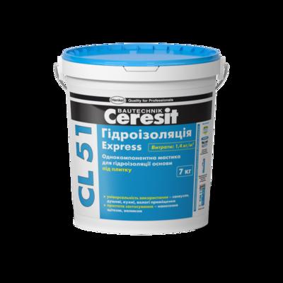 CERESIT CL-51/7 кг Однокомпонентная гидроизоляционная мастика