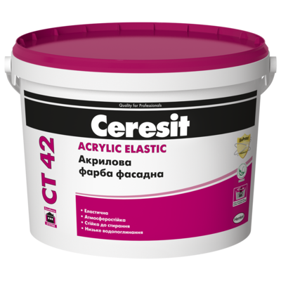 CERESIT CT-42 БАЗА Краска акриловая, 10л