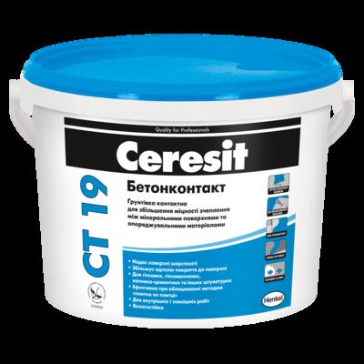 Ceresit CT-19 Ґрунтовка адгезійна Бетонконтакт 4,5 кг