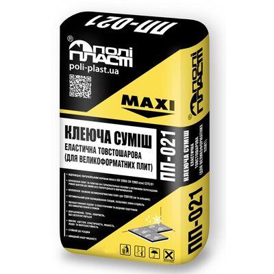 ПОЛИПЛАСТ ПП-021 Клеевая смесь для тяжелой плитки и камня 25кг