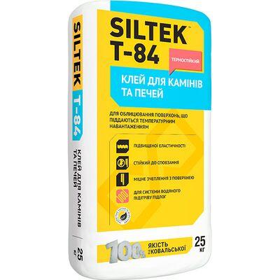 SILTEK Т-84 / 25кг Клей для облицовки каминов и печей