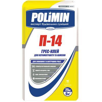 ПОЛИМИН П-14 клей для плитки ГРЭС, мешок 25кг
