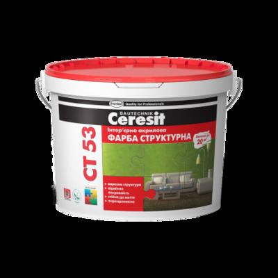 CERESIT CT-53 Краска структурная акриловая интерьерная, 10л