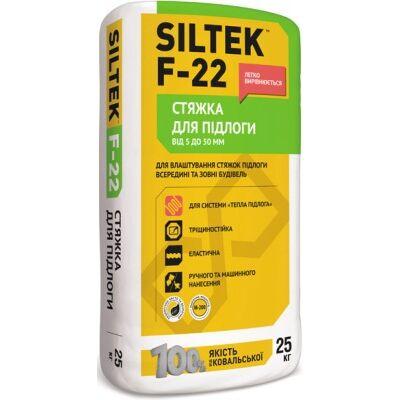 SILTEK F-22 / 25кг Легковиривнювальна стяжка толщиной 5 - 50 мм
