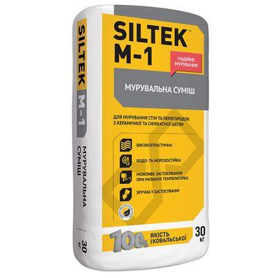 SILTEK М1-75 / 30кг Summer Мурувальна смеси. Прочность 7,5МПа. лето