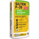 SILTEK F-35 / 25кг Стяжка высокопрочная толщиной 5 - 50 мм