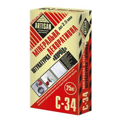 АРТИСАН С-34 / 25кг Минеральная декоративная штукатуркакороидфр.2,5мм