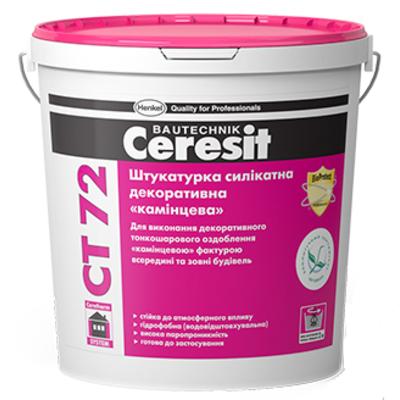 CERESIT CT-72 (2,5 мм) БАЗА Штукатурка декоративная силикатный камешковой, 25кг