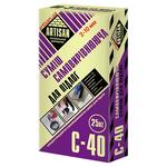 АРТИСАН С-40 / 25кг самовыравнивающиеся полы, 2-10мм