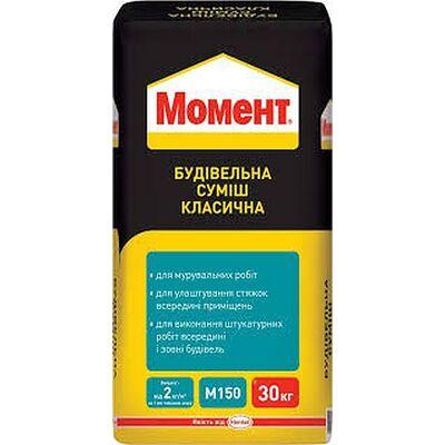 МОМЕНТ ССК Строительная смесь классическая, 30кг