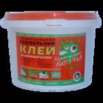 Универ. строительный клей Сумасшедшая липучка 12 кг Украина
