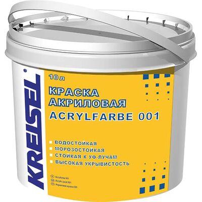 Kreisel 001 Краска акриловая фасадная д / покрытие мин.штукат. 15л База B