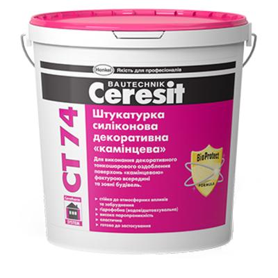 CERESIT CT-74 (1,5 мм) Штукатурка декоративная силиконовая камешковая база, 25кг