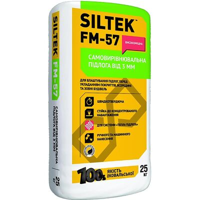 SILTEK FM57 Быстротвердеющая Самовыравнивающиеся полы толщиной 3 - 80 мм