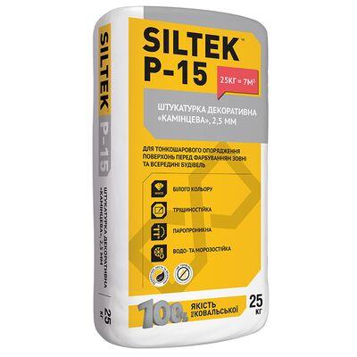 SILTEK Р-15 / 25кг Декоративная минеральная штукатурка. Камешковая 2,5 мм