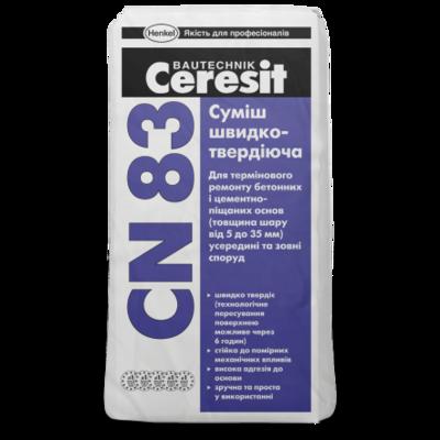 CERESIT СN-83 быстротвердеющая смесь, мешок 25 кг