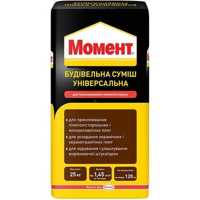 МОМЕНТ Строительная смесь универсальная, 25кг