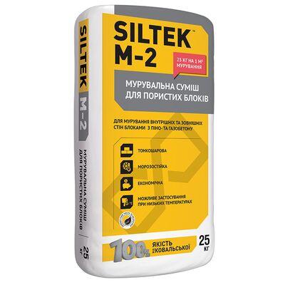 SILTEK М2 / Gr Мурувальна суміш для пористих блоків.