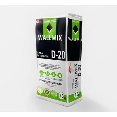 Wallmix D20 армована Стяжка для підлоги з підігрівом. М-200