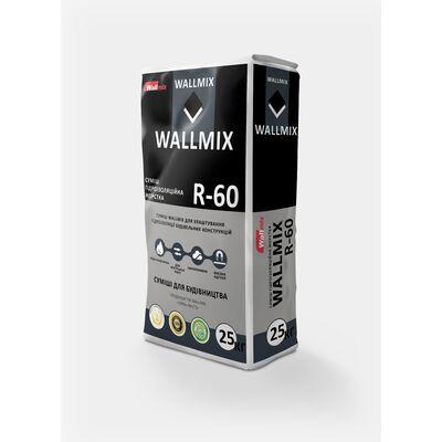 Wallmix R60 Суміш гідроізоляційна. Жорстка