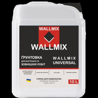 Wallmix Універсальний Грунтовка глибокого проникнення (10л/10кг)