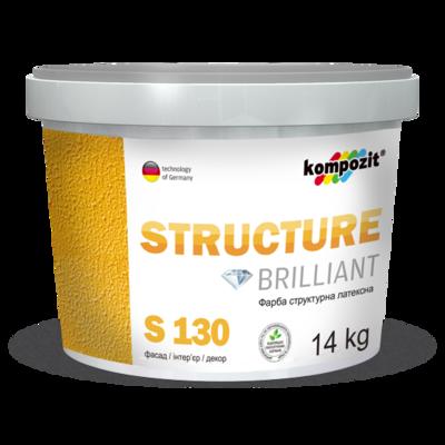 Фарба структурна S 130 (14 кг)