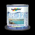 Фарба для басейнів АК-12 Блакитна (0,9 кг)