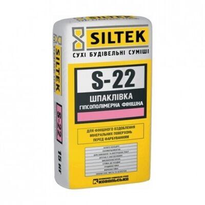 SILTEK S-22 / 15кг Шпаклевка гипсополимерная финишная