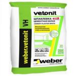 Шпатлевка Vetonit VH white водостойкая на цементной основе 20 кг