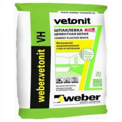 Шпаклевка Weber Vetonit VH white водостойкая на цементной основе, 20кг