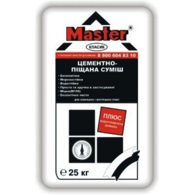 MASTER CLASSIK 3в1 Цементно-песчаная смесь (ЦПС) 25кг
